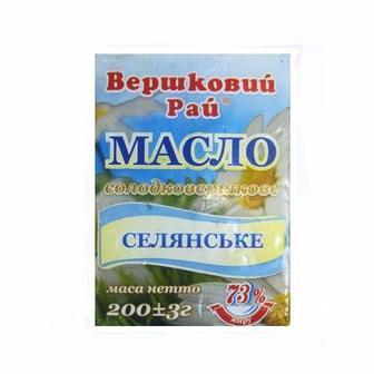 Масло Селянське 73% Вершковий Рай 200г