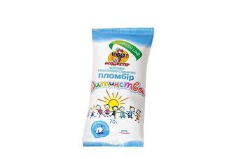 Морозиво Пломбір Дитинства, ванільний Мушкетер 70 г