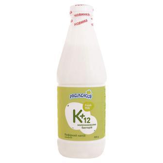 Кефірний напій Молокія нежирний 900г