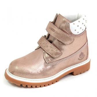 Ботинки Ankle Boot Two Velcro