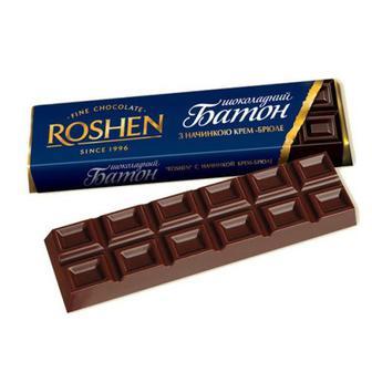 Батончик Roshen Крем-брюле молочно-шоколадний 43г