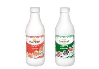 Йогурт Полуниця/ Лісова ягода, 2,2%  Галичина 870 г