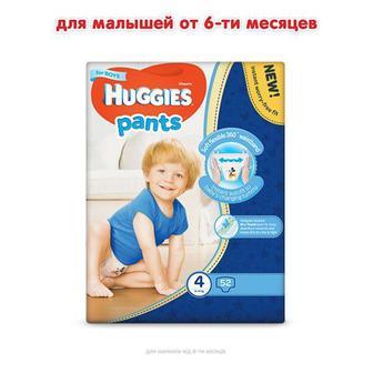 Трусики-подгузники Huggies Pants