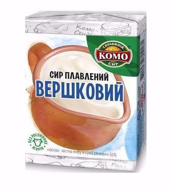 Сир плавлений 55% Вершковий Комо 90г