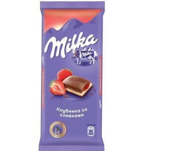 Шоколад Порлуниця, Мілка, 90г