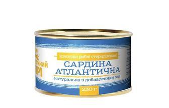 Консерви Сардина атлантична натуральна з добавленням олії  Розумний вибір  230 г