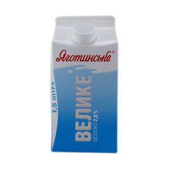 Молоко пастеризоване 2,6% Яготинське 2000 г
