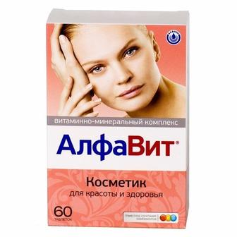 Алфавит Косметик таблетки №60, Аквион