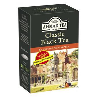 Чай чорний класичний Ахмад 100г+50 г