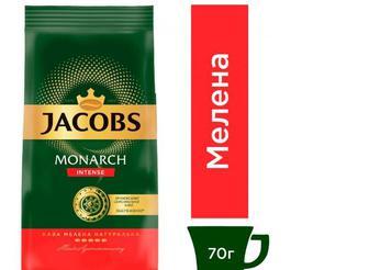 Кофе молотый Якобз Монарх Интенс, Класик, 70г