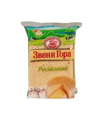Сир Звенигора Російський 50% 200г