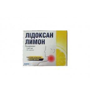 Лидоксан лимон леденцы 5 мг/1 мг №24