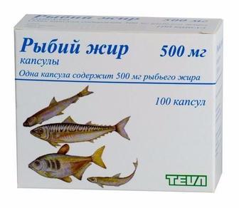 Рыбий жир 500мг №100 капсулы