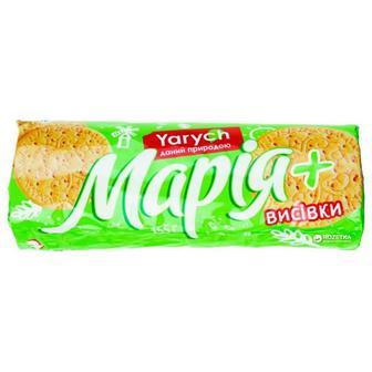 Печиво Марія Ярич 255г