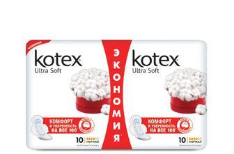 Прокладки Kotex Ultra Duo Normal з м'якою поверхнею, 20 шт./уп
