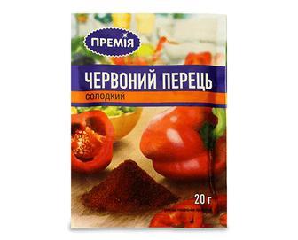Перець червоний солодкий «Премія»® 20г