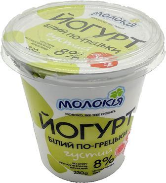 Йогурт Молокія білий По-грецьки 8% 0,33кг