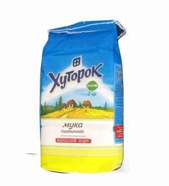 Борошно пшеничне Хуторок 2 кг