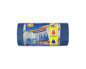 Пакети для сміття «Фрекен Бок» Мax з ручками сині, 35л, 20шт