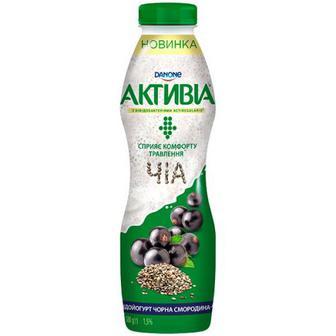Йогурт Danone Активіа Чорна смородина-Чіа 1,5% 580г