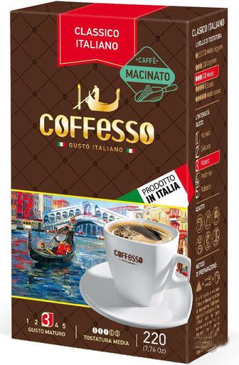 Кофе молотый Coffesso Crema Delicato 220 г