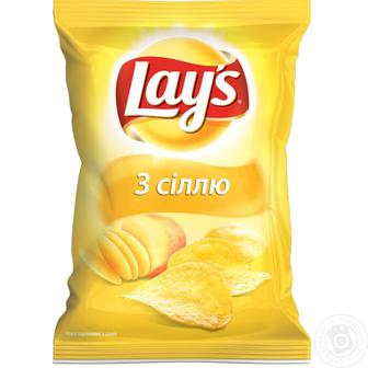 ІПСИ 71 г LAYS