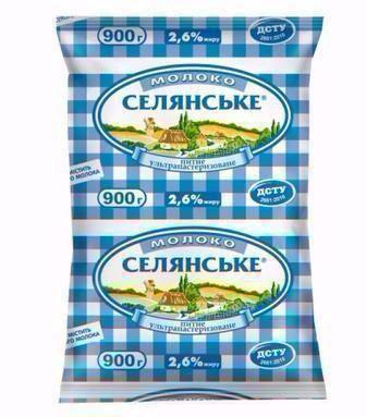 Молоко 2,5% Селянське 900г