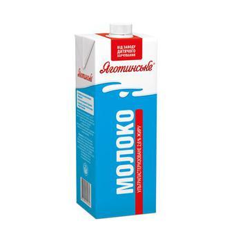 Молоко 2,6%, Яготинське, 950г