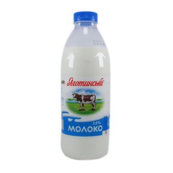 Молоко 2,6% Яготинське 0,9 л