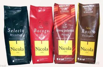 Кава мелена NICOLA 250г