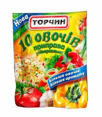 Приправа Торчин 10 овочів 60г