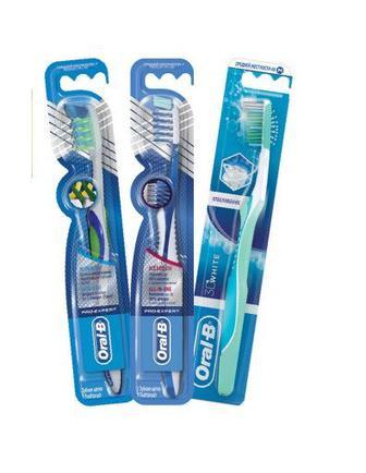 Зубні щітки Oral-B