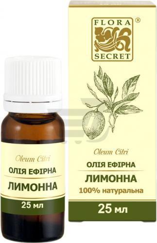 Ефірна олія Лимонна 25 мл Flora Secret
