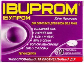 Ибупром табл. 200мг №10