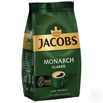 Кава Якобс Монарх Класик 225г
