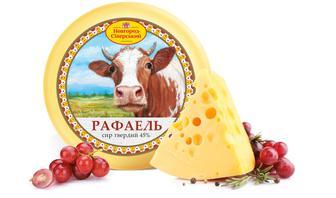 СИР ТВЕРДИЙ РАФАЕЛЬ 45% Новгород-Сіверський кг