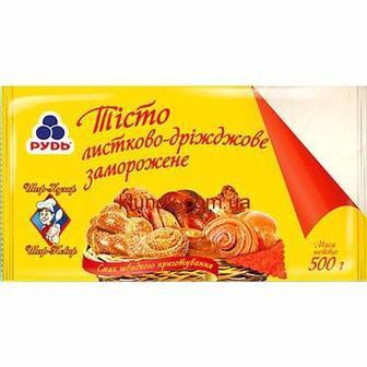 Тесто слоеное, слоеное- дрожжевое, Рудь, 500г
