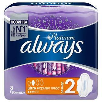 Гигиеничиские прокладки Always Platinum 6, 8, 12, 14, 16, 18 шт/уп