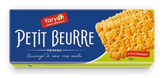 Печиво Yarych Petit Beurre з висівками, 155 г