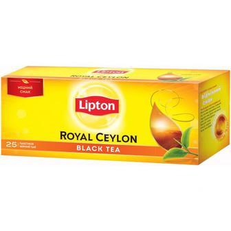 Чай Lipton Royal Ceylon 25
