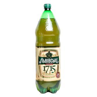 Пиво Львівське 1715 2,4л