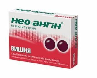 Таблетки для смоктання Нео-ангін
