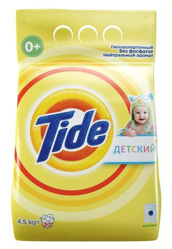 Порошок пральний Tide 2,4 кг/ 2,5 кг