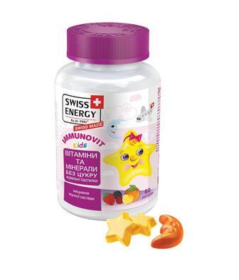 Витамины желейные Swiss Energy ImmunoVit Kids №60