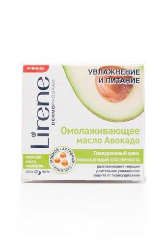 Крем для лица Lirenе гиалуроновый для повышения эластичности кожи Увлажнение и питание Авокадо и Альга, 50мл