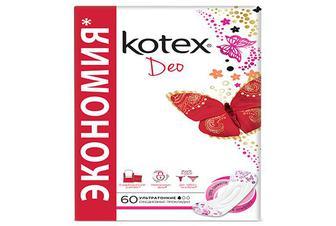 Прокладки щоденні Kotex Color Super Slim, 50+10шт./уп