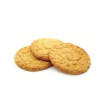 Печиво Американське пряжене молоко, кг