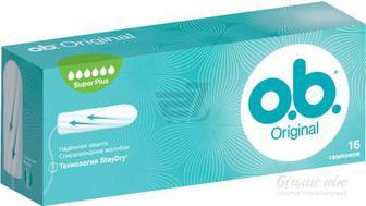 Тампони гігієнічні o.b. Original super plus 16 шт.