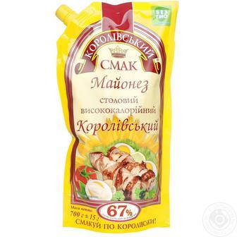 Майонез Королівський 67% Королівський смак 360 г