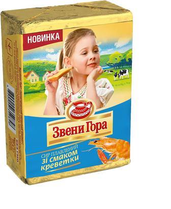 Сир Звенигора зi смаком креветки 90г